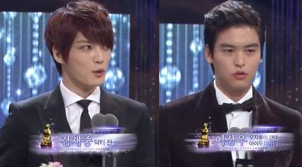 Jae Joong-Jang Woo