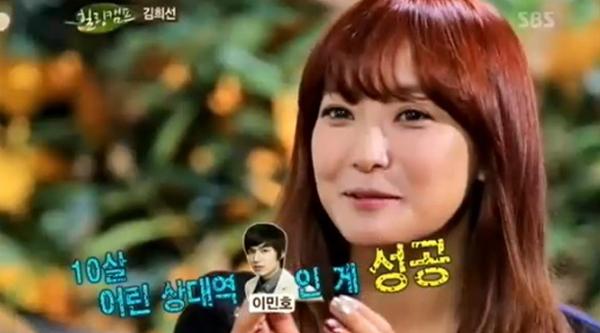 Kim hee sun-Lee min ho