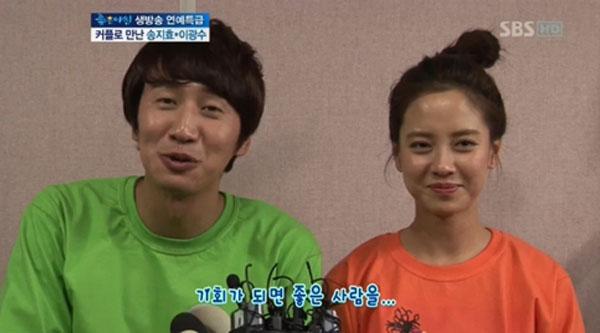 Kwang Soo-Song Jihyo