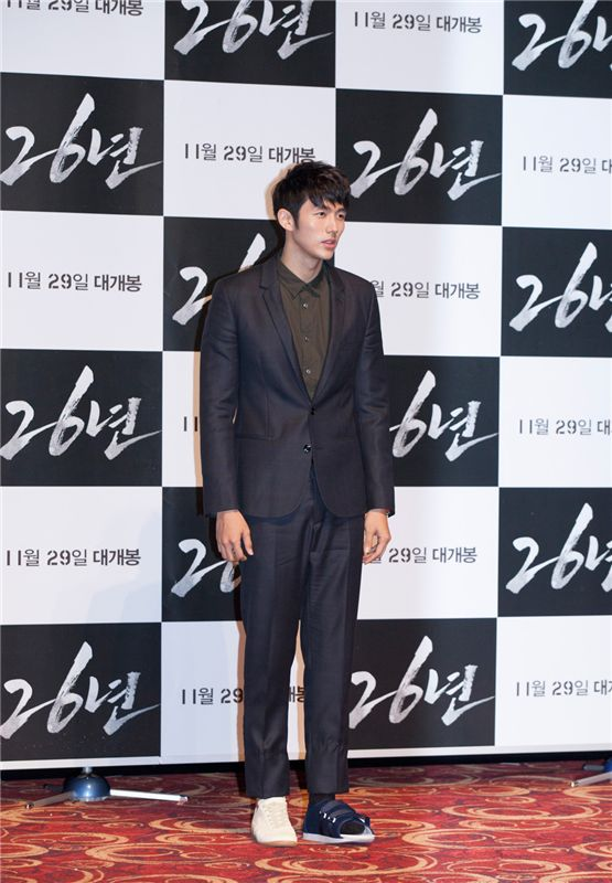 Seulong 2am - 26 Years conference