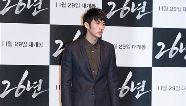 Seulong 2am - 26 Years- press conference
