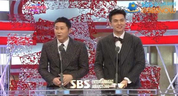 Shin Dong Yup-Lee Dong Wook-2012 SBS Entertainment Awards