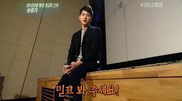 Song Joong Ki-
