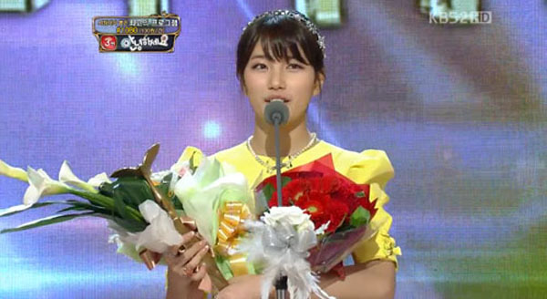 Suzy-KBS Entertainment Awards-2