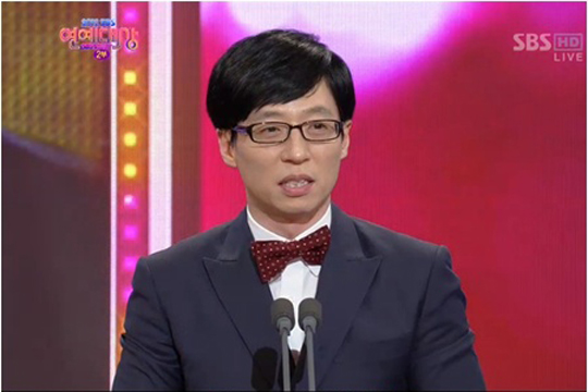 Yoo Jae Suk - SBS Entertainment Awards