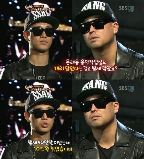 สุดฮา!!แกรี่ Leessang กล่าวว่าเขามักถูกทักว่าหน้าเหมือนแกรี่!!
