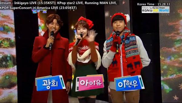 [Live]รวมการแสดงสดในรายการ Inkigayo 23/12/2012