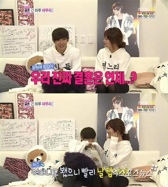 lee_joon_oh_yeon_seo_we_got_married_121215