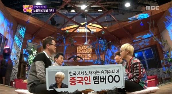 เยซอง Super Junior พูดถึงเรื่องที่คนมักจะไม่รู้จักเขา ในรายการ 'Come to Play'