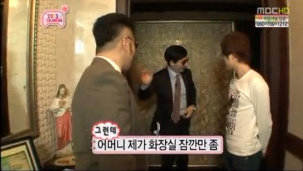 ยูแจซอกทนไม่ไหวขอเข้าห้องน้ำขณะถ่ายทำรายการ 'Infinity Challenge'