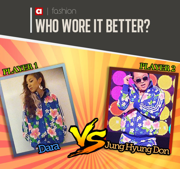 ใครใส่แล้วดูดีกว่ากันระหว่าง: ซานดารา 2NE1 กับจองฮยองดอน
