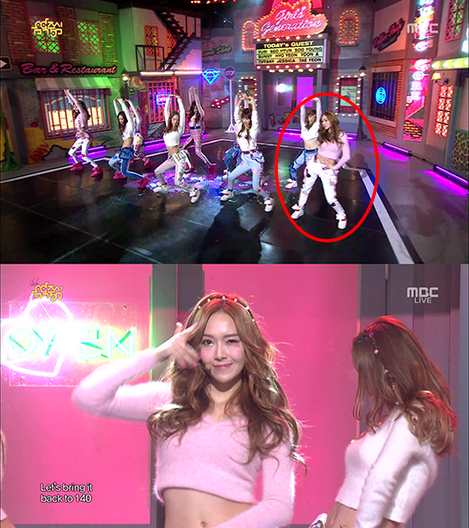 20130105_jessica_performing1
