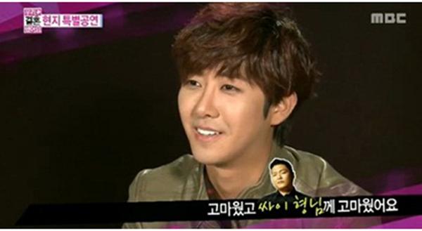 กวางฮี ZE:A เผยว่าเขาสนิทกับ Psy ในรายการ We Got Married