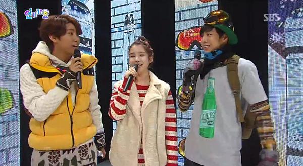 ไอยูขอบคุณแม่ของอีฮยอนอูสำหรับชามะนาวในรายการ Inkigayo