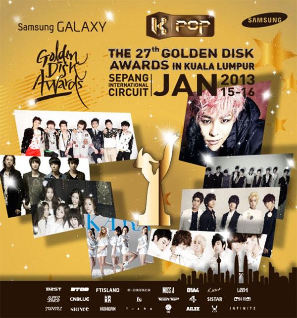 รายชื่อผู้ได้รับรางวัลงาน Golden Disk Awards ครั้งที่ 27 (วันแรก)