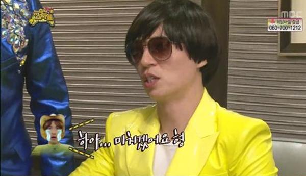 ยูแจซอก และโนฮงชอล เผยว่าพวกเขาเคยไม่อยากถ่าย MV Gangnam Style?