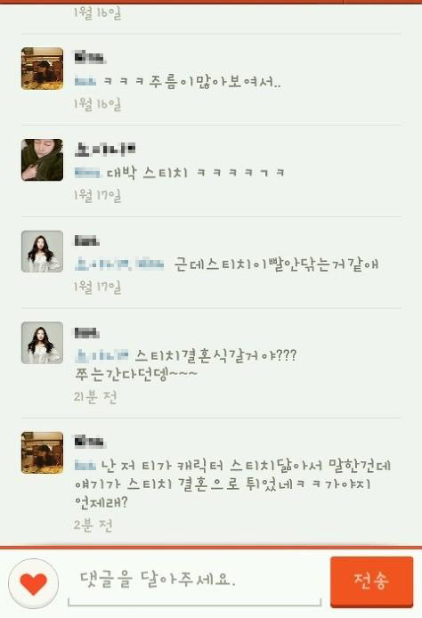 โซยอน T-ara งานเข้าอีกครั้งหลังภาพ KakaoTalk Story ขณะเม้าท์ลับหลังคนอื่นหลุดออกมา
