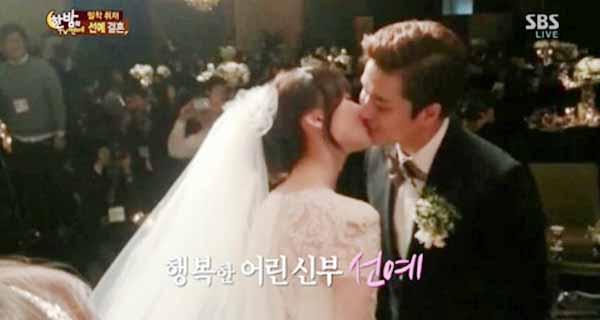 'One Night of TV Entertainment' เผยวิดีโอบรรยากาศงานแต่งงานของซอนเย Wonder Girls