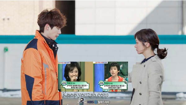 Jang Nara-Lee Jong Seok-1