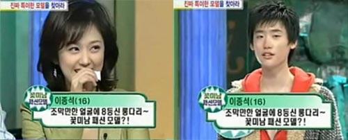 Jang Nara-Lee Jong Seok