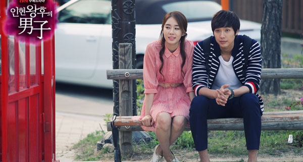 Jihyunwoo+Yooinna