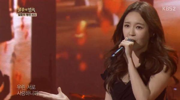Kang Min Kyung-Immortal Song 2