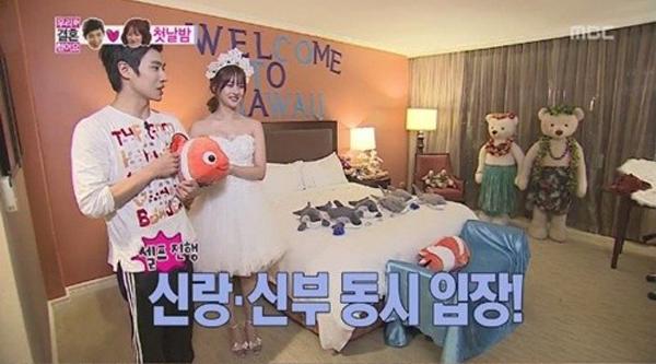Lee Joon- Oh Yeon Seo-Wedding-2