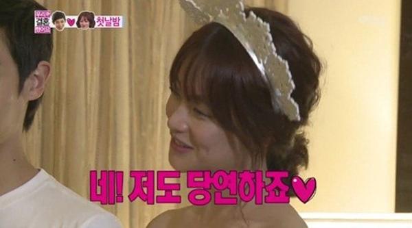 Lee Joon- Oh Yeon Seo-Wedding-3