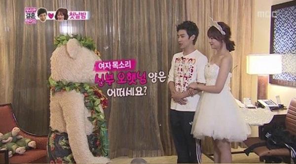 Lee Joon- Oh Yeon Seo-Wedding