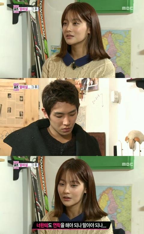 Lee Joon-Oh Yeon Seo