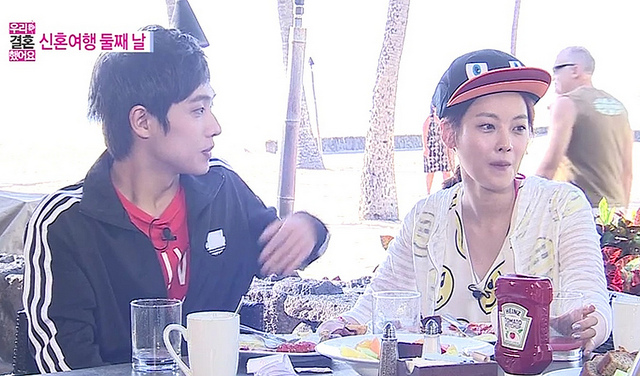 Lee Joon and Oh Yeon Seo