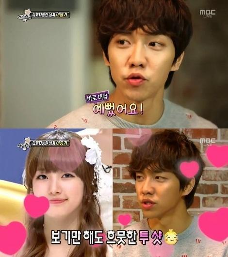Lee seung ki - suzy