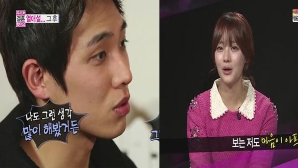 Leejoon-Oh Yeon Seo