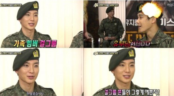 Leeteuk-Section Tv