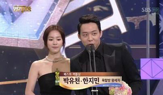 Park Yoo Chul-SBS Drama Awards