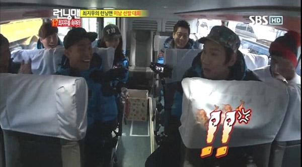 Running Man - Choi Ji Woo