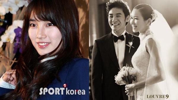 Suzy-Um Tae Woong Wedding