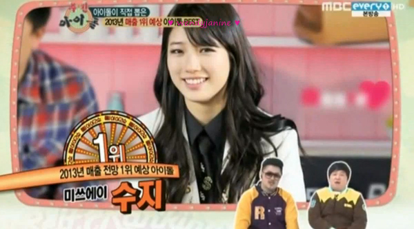 Suzy-Weekly Idol