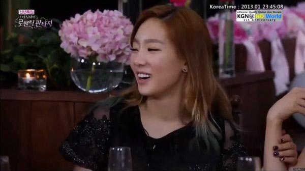 Taeyeon-Ideal Type