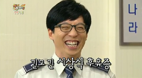 Yoo Jae Suk - Happy Together 3