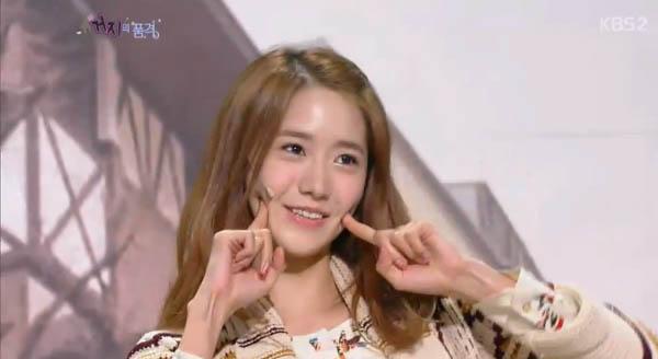 Yoona_Cutie Player