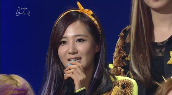 Yuri-SNSD
