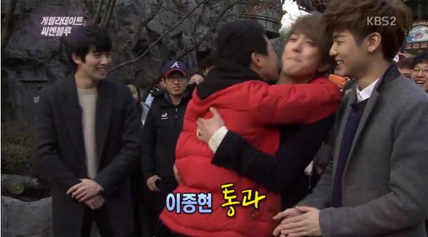 fan kiss Yonghwa-2