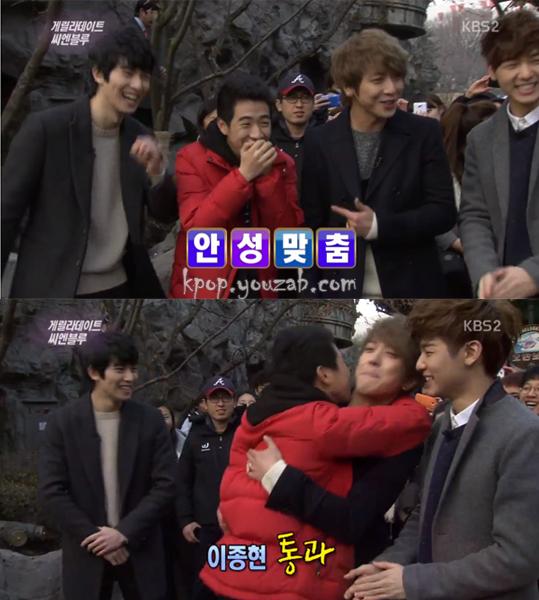 fan kiss Yonghwa