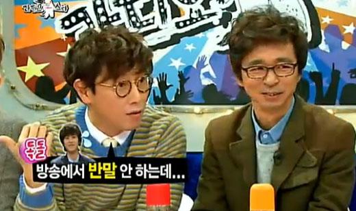 kyuhyun_seohyun_idealtype-2