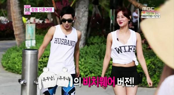 We Got Married ตัดสินใจเกี่ยวกับคู่ของอีจุนและโอยอนซอแล้ว!
