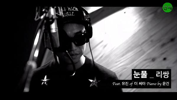 "LeesSang เผยวิดีโอทีเซอร์สำหรับ ""Tears"" feat. ยูจิน THE SEEYA"