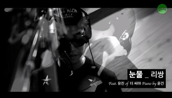 """LeesSang ปล่อย MV เพลง """"Tears"""" feat. THE SEEYA ยูจิน"""