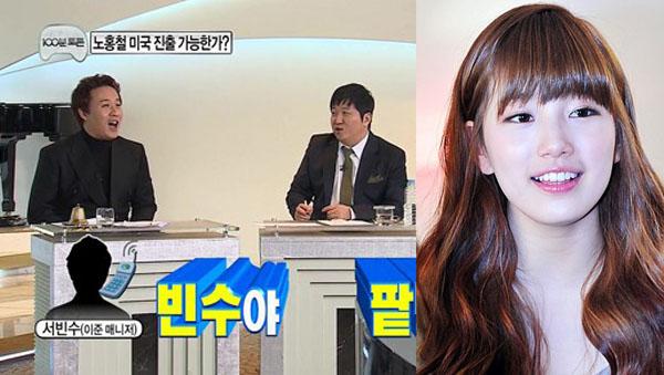seo-bin-soo-miss-a-suzy-fans