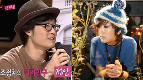 ′We Got Married′ เผยคู่แต่งงานคู่ใหม่คือโจจองชีและจองอิน ซึ่งทั้งคู่เป็นคู่รักกันจริงๆ!!